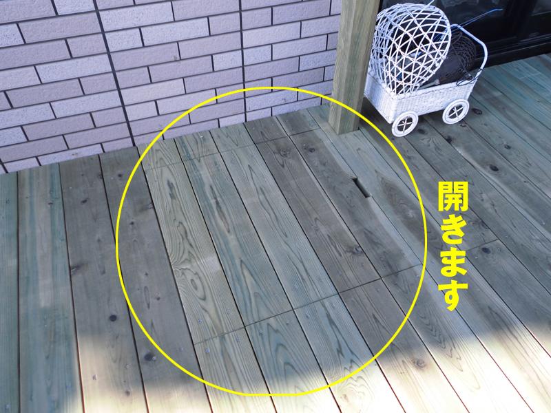 奈川県横浜市金沢区の傾斜地・ハイデッキウッドデッキ施工
