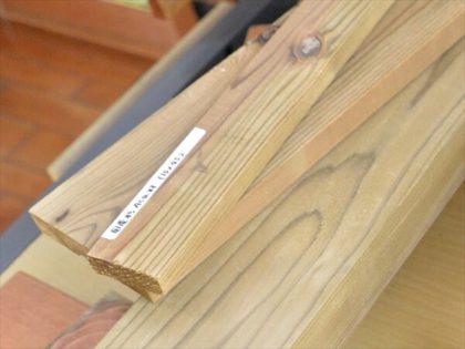 ウッドデッキ 使用木材